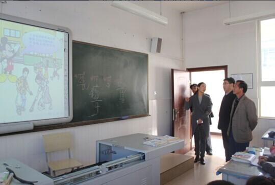村级中心小学和幼儿园的基本