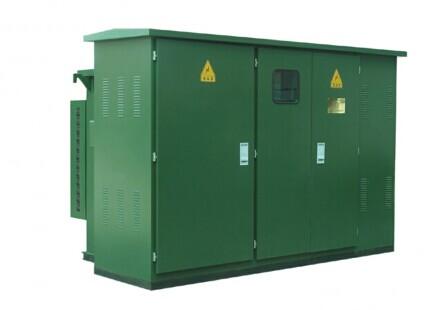 辐射较美式箱变要低,因为欧式箱变的变压器是放在