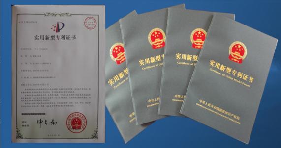 湖南金炬精工制造喜获4项国家实用新型专利证书