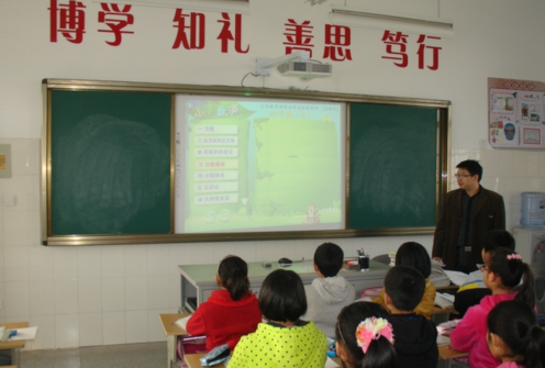 拓成牌多媒体讲台是教室设备的标配--湖南晶炬钣金科技有限公司